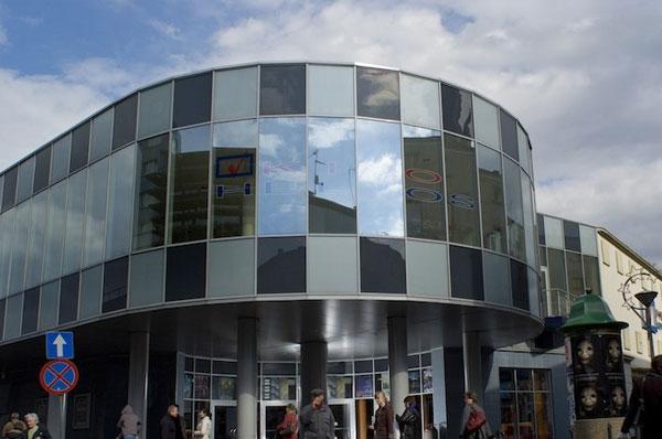 Sosnowiec--Kino-Helios